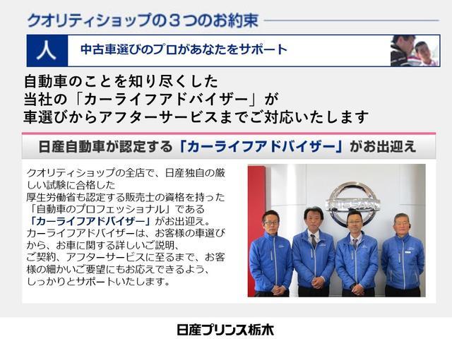 15X Vセレクション マイキューブ キセノン アイスト Mナビ バックM(28枚目)