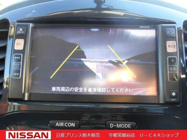 15RX キセノンH/L ETC(5枚目)