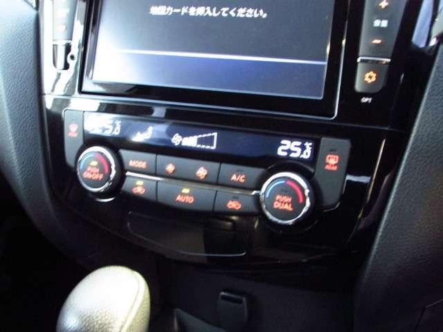 20X エマージェンシーブレーキパッケージ 2列車 4WD シートヒーター LEDH/L ETC(6枚目)