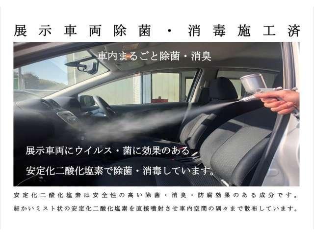 「日産」「リーフ」「コンパクトカー」「栃木県」の中古車2