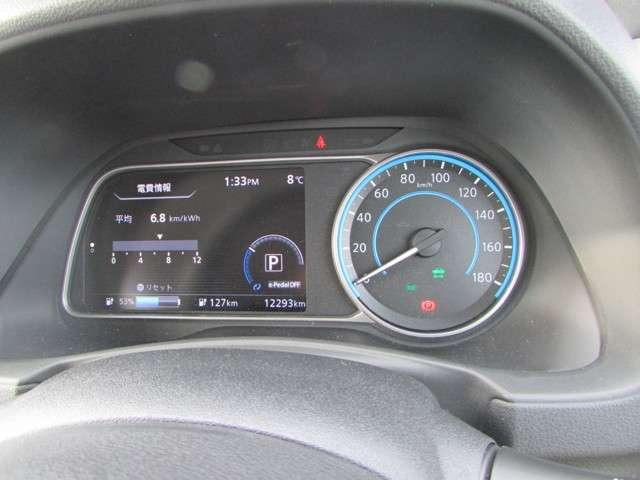 「日産」「リーフ」「コンパクトカー」「栃木県」の中古車14
