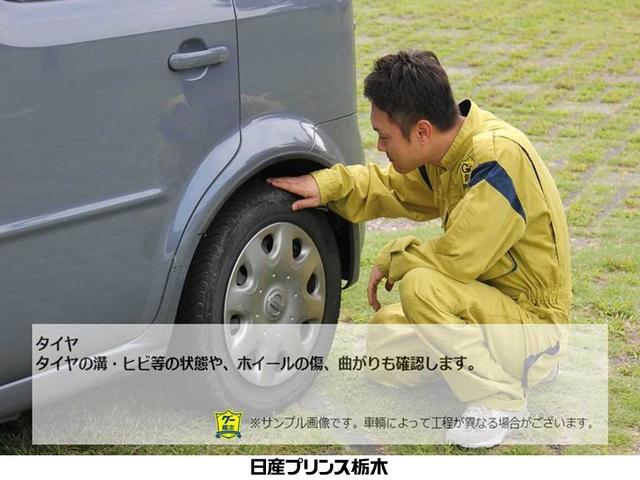 「日産」「リーフ」「コンパクトカー」「栃木県」の中古車39