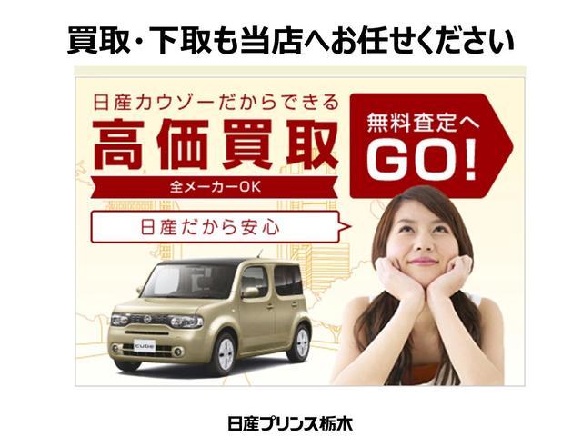 「日産」「リーフ」「コンパクトカー」「栃木県」の中古車48