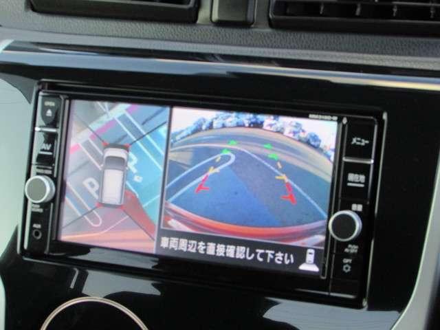 ハイウェイスター Gターボ ハイビームアシスト HIDヘッドライト キーフリ TVナビ クルコン 盗難防止装置 ABS メモリーナビ CD DVD ETC Bカメラ Bluetooth 横滑り防止装置 オートエアコン サポカーS(3枚目)