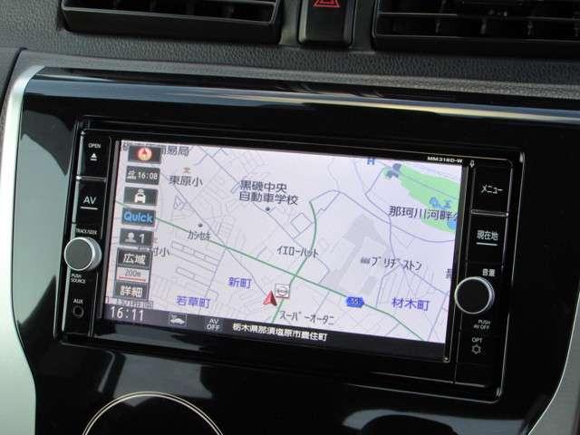 ハイウェイスター Gターボ ハイビームアシスト HIDヘッドライト キーフリ TVナビ クルコン 盗難防止装置 ABS メモリーナビ CD DVD ETC Bカメラ Bluetooth 横滑り防止装置 オートエアコン サポカーS(5枚目)