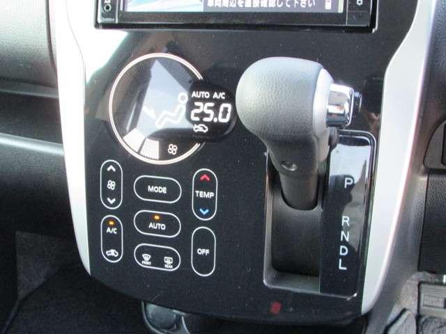 ハイウェイスター Gターボ ハイビームアシスト HIDヘッドライト キーフリ TVナビ クルコン 盗難防止装置 ABS メモリーナビ CD DVD ETC Bカメラ Bluetooth 横滑り防止装置 オートエアコン サポカーS(11枚目)