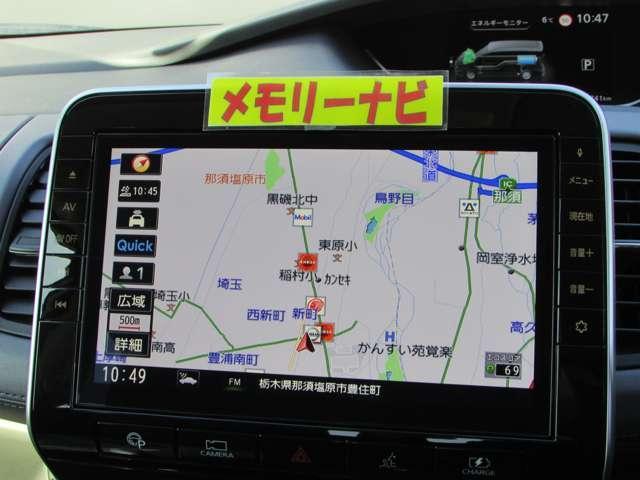 「日産」「セレナ」「ミニバン・ワンボックス」「栃木県」の中古車5