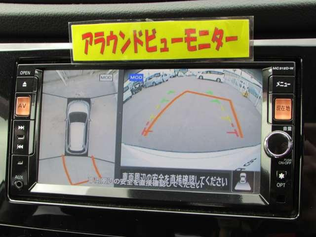2.0 20X 2列車 4WD 衝突軽減ブレーキ インテリジェントキー LED 寒冷地仕様 ETC メモリーナビ アラウンドビューモニター 4WD 車線逸脱警告(5枚目)