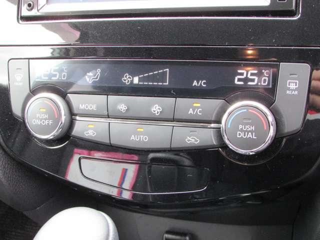 2.0 20X 2列車 4WD 衝突軽減ブレーキ インテリジェントキー LED 寒冷地仕様 ETC メモリーナビ アラウンドビューモニター 4WD 車線逸脱警告(16枚目)
