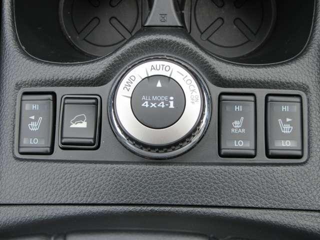 20Xi レザーエディション Vセレクション 2.0 20Xi レザーエディション Vセレクション 2列車 メモリーナビ ETC2.0 アラウンドビューモニター ドラレコ前後 オートバックドア 本皮 パワーシート(8枚目)