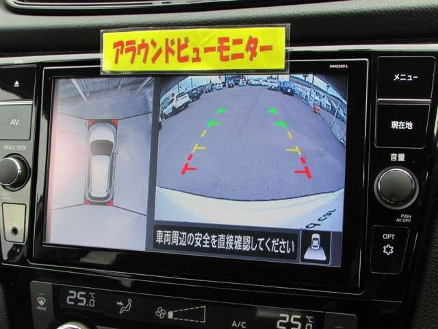 2.0 20Xi レザーエディション Vセレクション 2列車(6枚目)