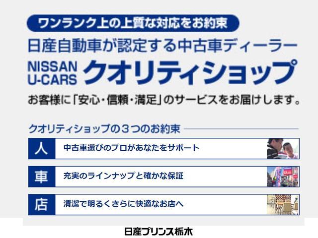 2.0 20Xi レザーエディション Vセレクション 2列車(27枚目)