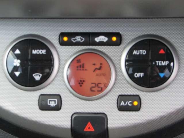 1.5 15X SV +プラズマ メモリーナビ インテリジェントキー オートエアコン メモリーナビ 地デジ DVD再生 CD Bluetooth スマートキー 盗難防止システム 電動格納ミラー(14枚目)