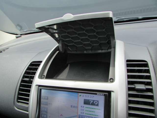 1.5 15X SV +プラズマ メモリーナビ インテリジェントキー オートエアコン メモリーナビ 地デジ DVD再生 CD Bluetooth スマートキー 盗難防止システム 電動格納ミラー(19枚目)
