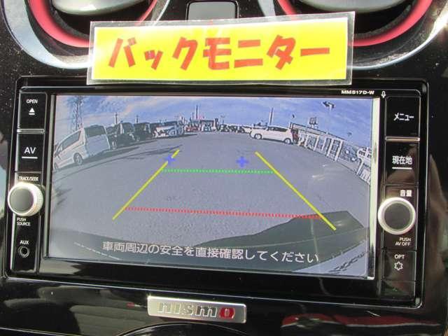 1.2 e-POWER NISMO LED インテリジェントキー バックカメラ ETC エマージェンシブレーキ メモリーナビ ドラレコ フルセグ アイドリングストップ 横滑り防止装置 電動格納ミラー(6枚目)