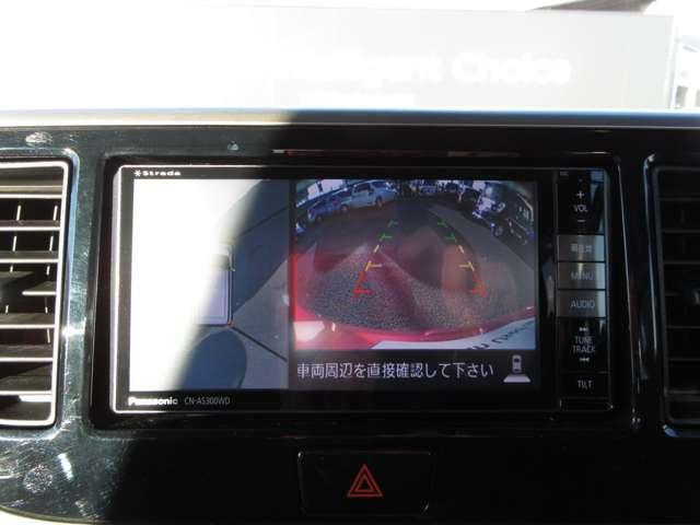 660 ハイウェイスター Gターボ エマージェンシーブレーキ アラウンドビューモニター ETC メモリーナビ 両側オートスライドドア(3枚目)