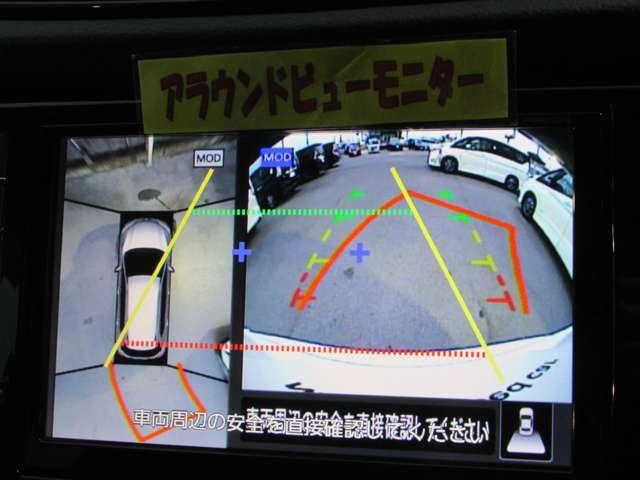 2.0 20X 3列車 4WD 3列シート メモリーナビ ETC アラウンドビューモニター エマージェンシーブレーキ 車線逸脱防止 踏み間違え防止 LED プロパイロット(6枚目)