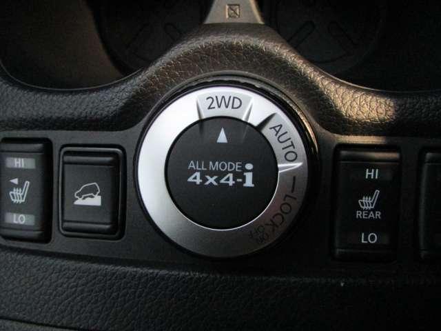 2.0 20X 3列車 4WD 3列シート メモリーナビ ETC アラウンドビューモニター エマージェンシーブレーキ 車線逸脱防止 踏み間違え防止 LED プロパイロット(17枚目)