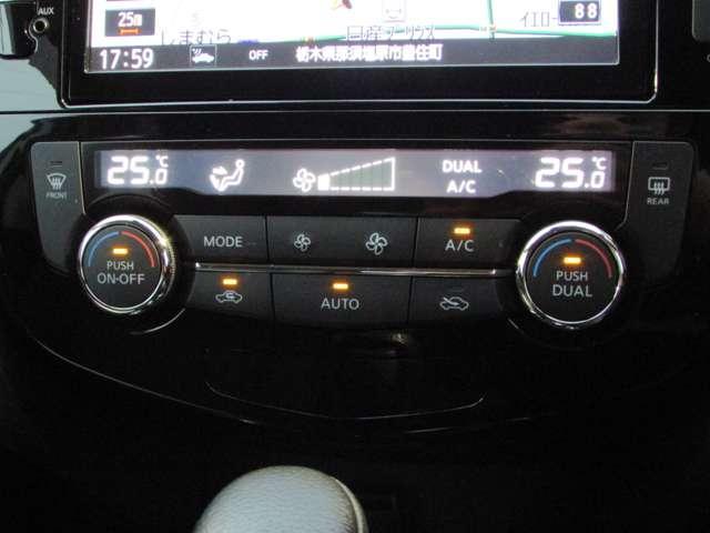 2.0 20X 3列車 4WD 3列シート メモリーナビ ETC アラウンドビューモニター エマージェンシーブレーキ 車線逸脱防止 踏み間違え防止 LED プロパイロット(18枚目)