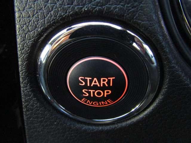 2.0 20X 3列車 4WD 3列シート メモリーナビ ETC アラウンドビューモニター エマージェンシーブレーキ 車線逸脱防止 踏み間違え防止 LED プロパイロット(19枚目)