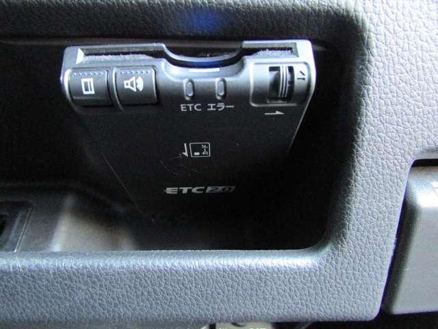 660 ハイウェイスターX Vセレクション アラウンドビューモニター メモリーナビ ドラレコ ETC2.0 キセノン レーダーブレーキ 両側オートスライドドア インテリジェントキー(8枚目)