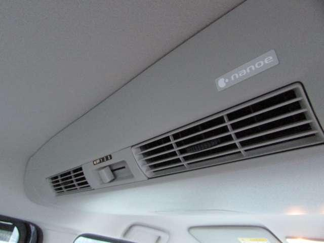 660 ハイウェイスターX Vセレクション アラウンドビューモニター メモリーナビ ドラレコ ETC2.0 キセノン レーダーブレーキ 両側オートスライドドア インテリジェントキー(11枚目)