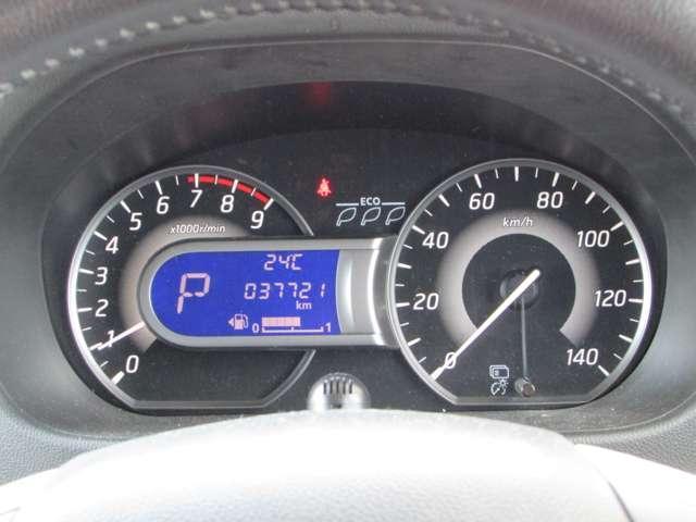 660 ハイウェイスターX Gパッケージ アラウンドビューモニター インテリジェントキー メモリーナビ アイドリングストップ 両側オートスライドドア LEDヘッドライト サイドエアバッグ(17枚目)