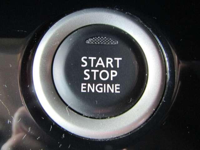 660 ハイウェイスターX Gパッケージ アラウンドビューモニター インテリジェントキー メモリーナビ アイドリングストップ 両側オートスライドドア LEDヘッドライト サイドエアバッグ(20枚目)