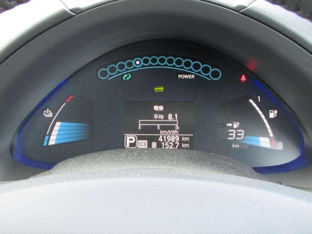 30kWh G エアロスタイル ETC メモリーナビ エマージェンシーブレーキ LEDライト インテリジェントキー(17枚目)