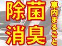 2.0 20Xi レザーエディション Vセレクション 2列車(2枚目)