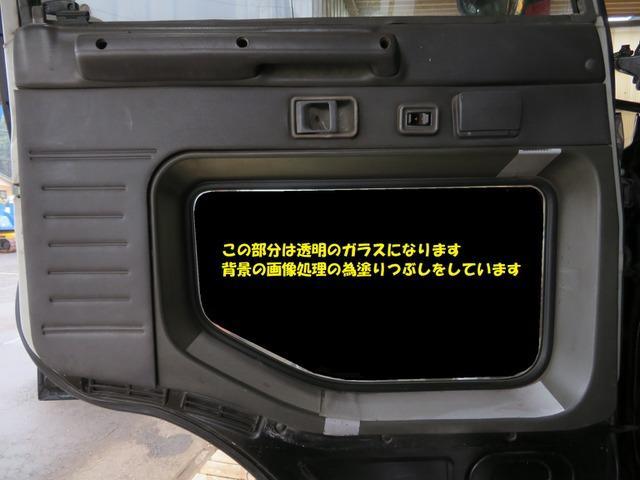 「その他」「スーパードルフィン」「トラック」「茨城県」の中古車77