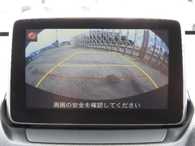 「マツダ」「デミオ」「コンパクトカー」「群馬県」の中古車10