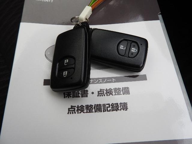G Tセーフティセンス Wエアバック ABS フル装備 ナビ 地デジ Bカメラ 15アルミ オートクルーズ ETC Dミラーウインカー Pガラス スマートキー Bスタート イモビ アイドリングストップ(16枚目)