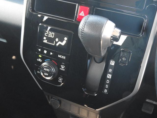 カスタムG S Wエアバック ABS フル装備 Mナビ 地デジ Bカメラ LEDヘッド フォグ 14アルミ 両側自動ドア オートクルーズ ETC スマートキー Bスタート Iストップ スマートアシスト(12枚目)