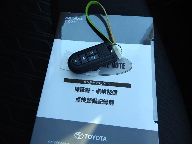 カスタムG S Wエアバック ABS フル装備 Mナビ 地デジ Bカメラ LEDヘッド フォグ 14アルミ 両側自動ドア オートクルーズ ETC スマートキー Bスタート Iストップ スマートアシスト(16枚目)