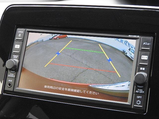 ハイウェイスター IIトーン Eブレーキ Wエアバック ABS フル装備 ナビ 地デジ Bカメラ LEDヘッド 16アルミ Hフリー両側自動ドア Aクルーズ ETC ドアバイザー インテリキー Bスタート Iストップ(11枚目)