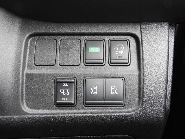 ハイウェイスター IIトーン Eブレーキ Wエアバック ABS フル装備 ナビ 地デジ Bカメラ LEDヘッド 16アルミ Hフリー両側自動ドア Aクルーズ ETC ドアバイザー インテリキー Bスタート Iストップ(25枚目)