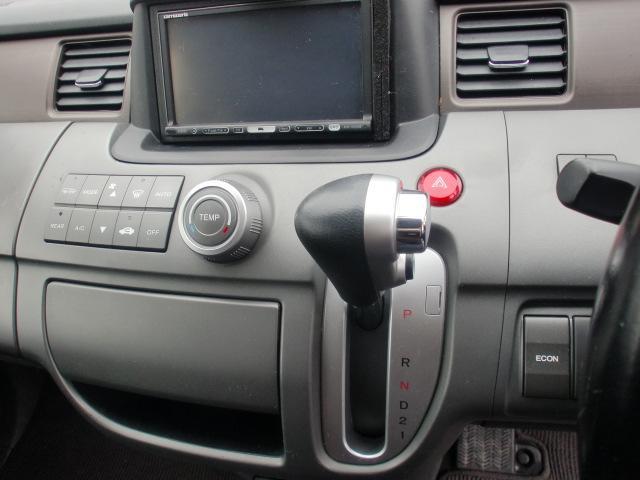 ホンダ ステップワゴン 両側パワースライドドア・バックカメラ・HDDナビ