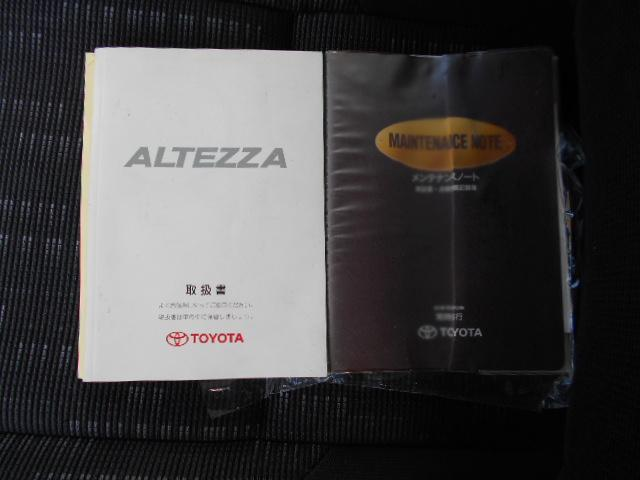 RS200 Zエディション 6速マニュアル キーレス オートエアコン ABS(14枚目)