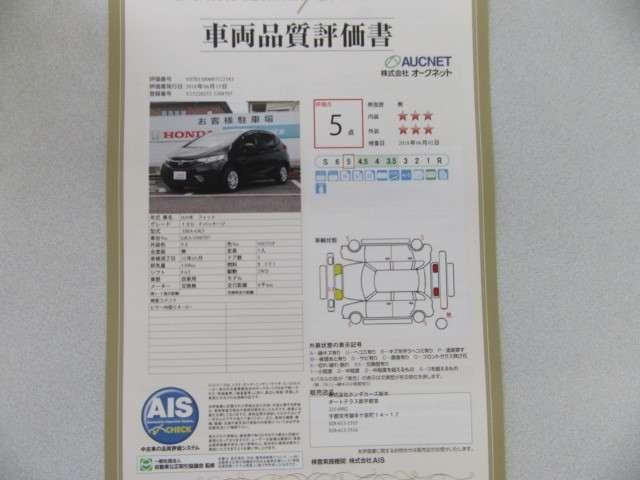 ホンダ フィット 13G・Fパッケージ メモリーナビ・Rカメラ・ETC