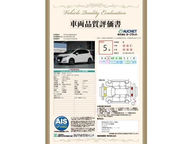 13G・モデューロスタイル ホンダセンシング デモカー・デカ(2枚目)
