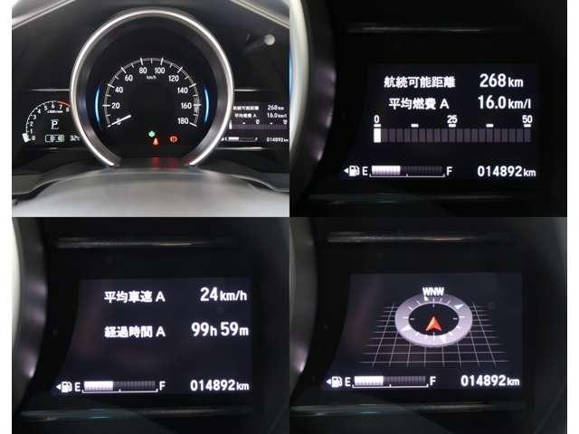 13G・モデューロスタイル ホンダセンシング デモカー・デカ(16枚目)