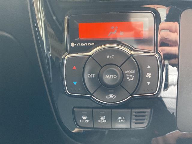 ハイブリッドMV メモリーナビ フルセグ バックカメラ アラウンドビューカメラ Bluetooth接続 オートスライドドア 衝突軽減ブレーキ スマートキー(30枚目)