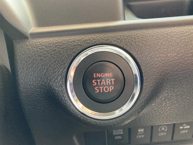 ハイブリッドMV メモリーナビ フルセグ バックカメラ アラウンドビューカメラ Bluetooth接続 オートスライドドア 衝突軽減ブレーキ スマートキー(42枚目)