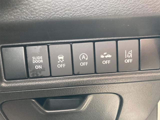ハイブリッドMV メモリーナビ フルセグ バックカメラ アラウンドビューカメラ Bluetooth接続 オートスライドドア 衝突軽減ブレーキ スマートキー(43枚目)