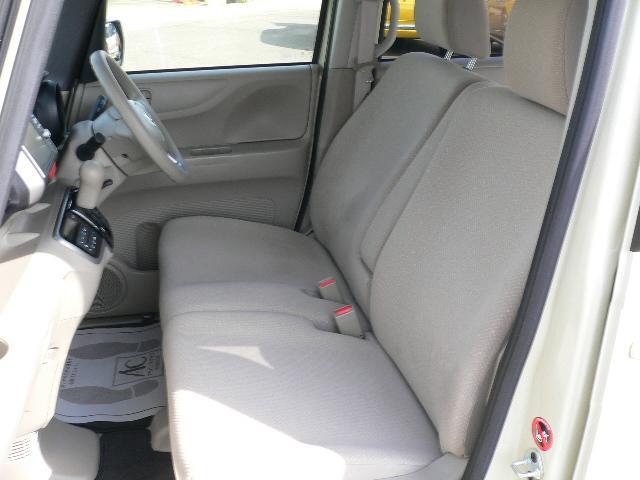 ホンダ N BOX+ G・Lパッケージ 福祉車輛 車椅子スロープ仕様電動 ナビTV