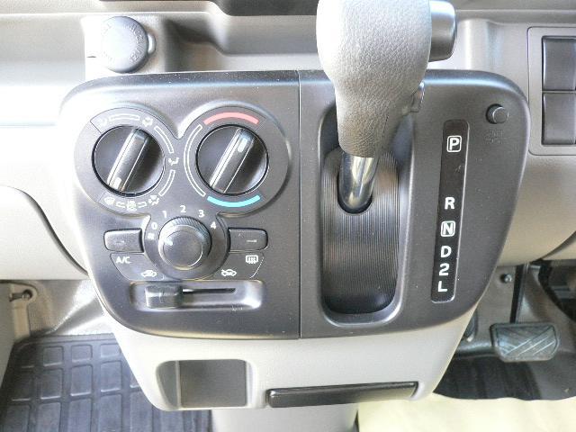 「三菱」「ミニキャブバン」「軽自動車」「茨城県」の中古車11
