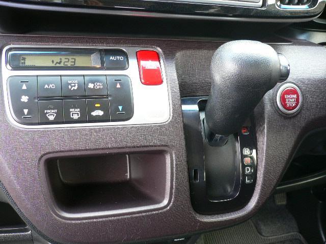 「ホンダ」「N-ONE」「コンパクトカー」「茨城県」の中古車11