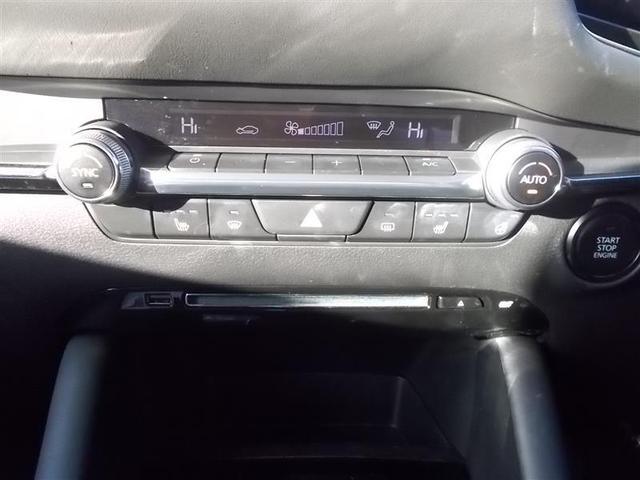 XDプロアクティブ SDナビ フTV 全周囲モニタ 電動シート クルーズC クリアランスソナー スマートキー プッシュスタート イモビ LEDライト ドラレコ パドルシフト ステアリングスイッチ Bluetooth接続(11枚目)