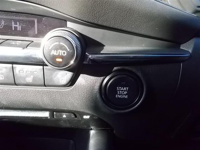 XDプロアクティブ SDナビ フTV 全周囲モニタ 電動シート クルーズC クリアランスソナー スマートキー プッシュスタート イモビ LEDライト ドラレコ パドルシフト ステアリングスイッチ Bluetooth接続(12枚目)